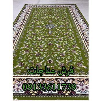 قیمت فرش ماشینی 9 متری طرح هلما سبز