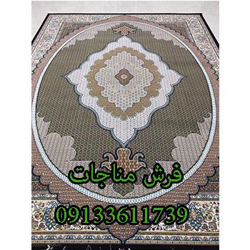 قیمت فرش ماشینی 9 متری طرح مرجان ماهی مشکی