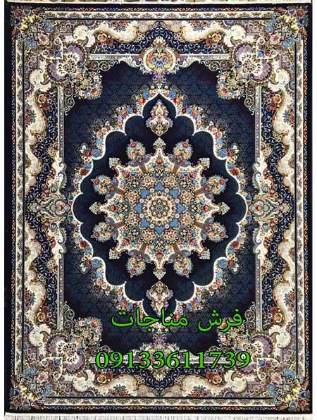 فرش ماشینی طرح نیلا مشکی