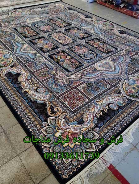 فرش ماشینی 1000 شانه طرح شاهانه سرمه ای