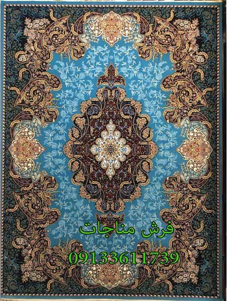 فرش ماشینی 700 شانه طرح شهرزاد آبی