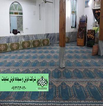سجاده فرش مسجد کد 50265