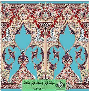 فرش مسجدی کد 50467