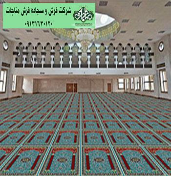 فرش سجاده مفروش شده کد 50278