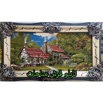 قیمت تابلو فرش منظره و طبیعت کد 13