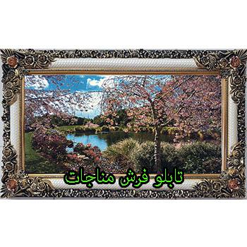 قیمت تابلو فرش منظره و طبیعت کد 19