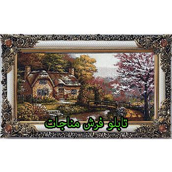 قیمت تابلو فرش منظره و طبیعت کد 20