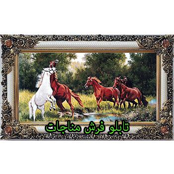 تابلو فرش حیوان طرح اسب های وحشی کد 21