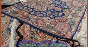 صادرات فرش ماشینی از کاشان