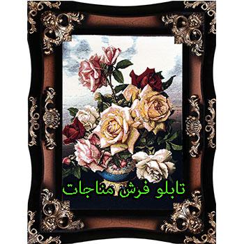 تابلو فرش گل و گلدان کد 41