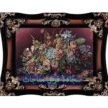 فروش تابلو فرش ارزان گل و گلدان کد 73