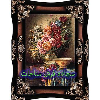 فروش تابلو فرش ارزان گل و گلدان کد 74