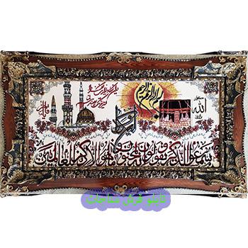 فروش تابلو فرش وان یکاد ارزان کد 83
