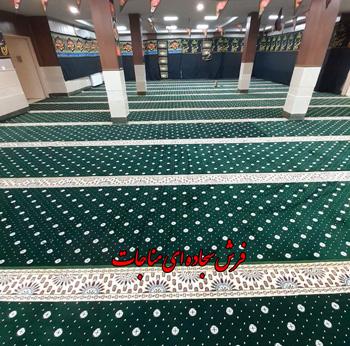 فرش مسجد کاشان و مشهد