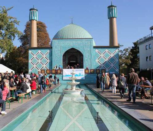 مسجد امام علی هامبورگ