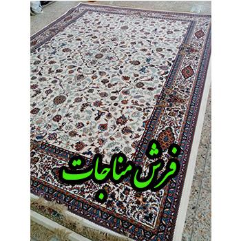 قیمت فرش ماشینی 1000 شانه طرح افشان اصفهان کرم