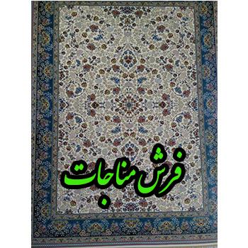 قیمت فرش ماشینی 1000 شانه طرح افشان شکوفه کرم