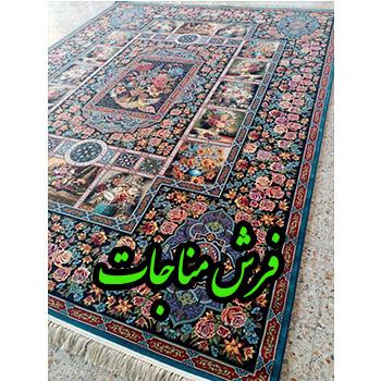 قیمت فرش ماشینی 1000 شانه باغ ارم کاربنی