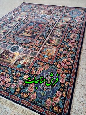 قیمت فرش ماشینی 1000 شانه باغ ارم سرمه ای