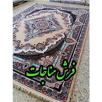 قیمت فرش ماشینی 1000 شانه دیبا نسکافه ای