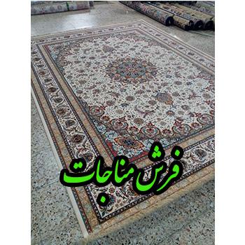 قیمت فرش ماشینی 1000 شانه اصفهان کرم