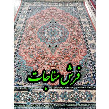 قیمت فرش ماشینی 1000 شانه استامبول گلبهی