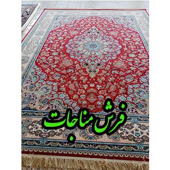 قیمت فرش ماشینی 1000 شانه استامبول لاکی