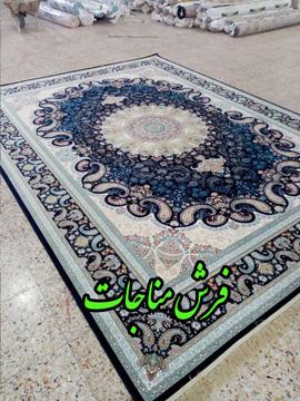 قیمت فرش ماشینی 1000 شانه 9 متری نهال سرمه ای