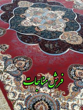 قیمت فرش ماشینی 1000 شانه 9 متری پانیذ لاکی