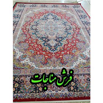قیمت فرش ماشینی 1000 شانه 9 متری سالاری روناسی